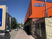 Сдам помещение 286 м2 Канаш