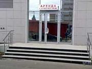 Торговое помещение, 82 кв.м. Ижевск