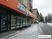 Сдам от 100 до 256 кв.м. на проспекте Ленина Тула