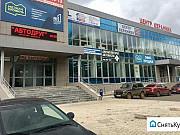 Торговые площади Киров
