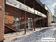 Торговое помещение, 78 кв.м. Кемерово