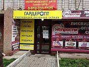 Продаю торговое помещение в спальном районе Киров