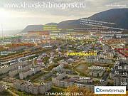 Продажа офисного помещения, Кировск, ул. Коммуналь Кировск