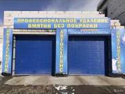 Продаётся помещение свободного назначения Киров