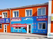 Офисное помещение, 10 кв.м. до 50 Рязань
