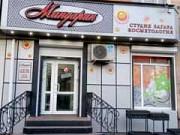 Студия мандарин Комсомольск-на-Амуре