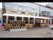 Продаётся Ресторан Калининград