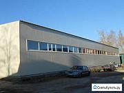 Производственное помещение, 4600 кв.м. Апрелевка