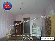Комната 33 м² в 1-ком. кв., 4/5 эт. Волжский