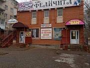 Магазин и кафе Элиста