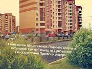 1-комнатная квартира, 38 м², 4/9 эт. Псков