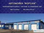 Помещение свободного назначения, 375 кв.м. Кострома