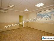Продам офисное помещение, 51.8 кв.м. Саратов
