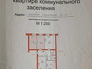 Комната 28 м² в 4-ком. кв., 2/3 эт. Новокузнецк