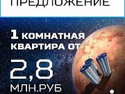 1-комнатная квартира, 41 м², 9/16 эт. Севастополь