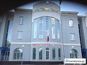 Помещение свободного назначения, 300 кв.м. Оренбург
