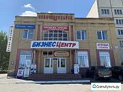 Свободного назначения 823 кв.м. Новочебоксарск