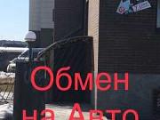 Помещение свободного назначения Бердск