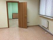 Офисное помещение, 43 кв. м Тюмень