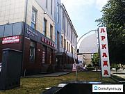 Сдам офисные помещения в самом центре Советска Советск