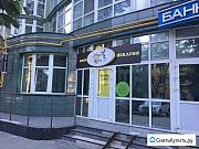Торговое/офисное помещение Иваново