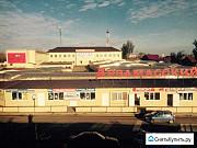 Продам коммерческую недвижимость Арзамас