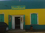 Торговое помещение, 71 кв.м. Курган