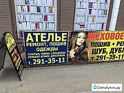 Помещени свободного назначение в цоколе под салон Нижний Новгород