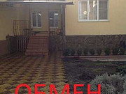 Дом 70 м² на участке 2.4 сот. Владикавказ