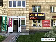 Помещение свободного назначения, 40 кв.м. Пироговский