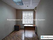 Сдам офисное помещение, 198 кв.м. Хабаровск