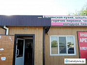 Помещение свободного назначения, 97 кв.м. Средняя Ахтуба