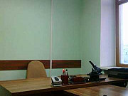 Аренда Офисов Кемерово