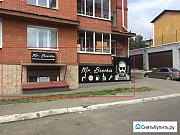 Торговое помещение, 65 кв.м. + бизнес Иркутск