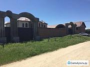 Дом 1050 м² на участке 20 сот. Урус-Мартан