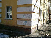 Комната 25 м² в 2-ком. кв., 1/2 эт. Калуга