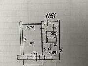 1-комнатная квартира, 31 м², 3/5 эт. Мурмаши
