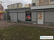 Продается павильон Калининград