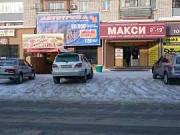 Торговое помещение, 33 кв.м. Барнаул