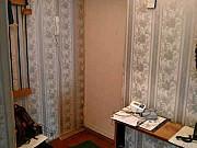 2-комнатная квартира, 49 м², 5/9 эт. Черноголовка