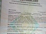 Участок 30 сот. Демянск