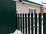 Дом 41 м² на участке 7 сот. Иваново