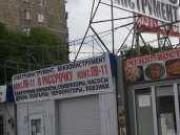 Торговый павильен Омск