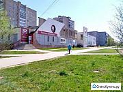 Магазин Аптека Кафе 127.9 кв.м. Великий Новгород