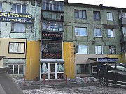 Об,ект под коммерцию Петропавловск-Камчатский