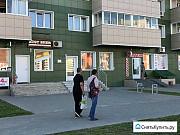 Помещение под Банк, Аптеку, Магазин, 86 кв.м. Барнаул