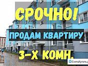 3-комнатная квартира, 61 м², 5/5 эт. Облучье