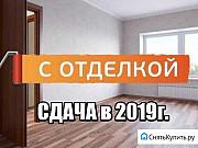 1-комнатная квартира, 32 м², 3/17 эт. Железнодорожный