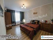 2-комнатная квартира, 65 м², 13/17 эт. Оренбург