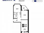 2-комнатная квартира, 64 м², 5/17 эт. Железнодорожный
